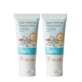 Super Soothing Rescue Lotion Twin Pack (50 ml x 2)